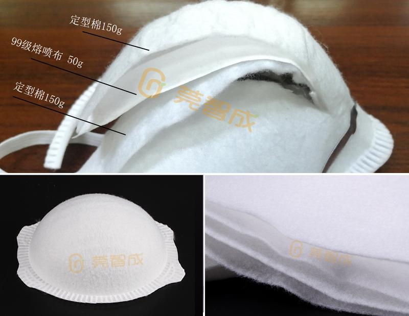 口罩针刺棉定型效果