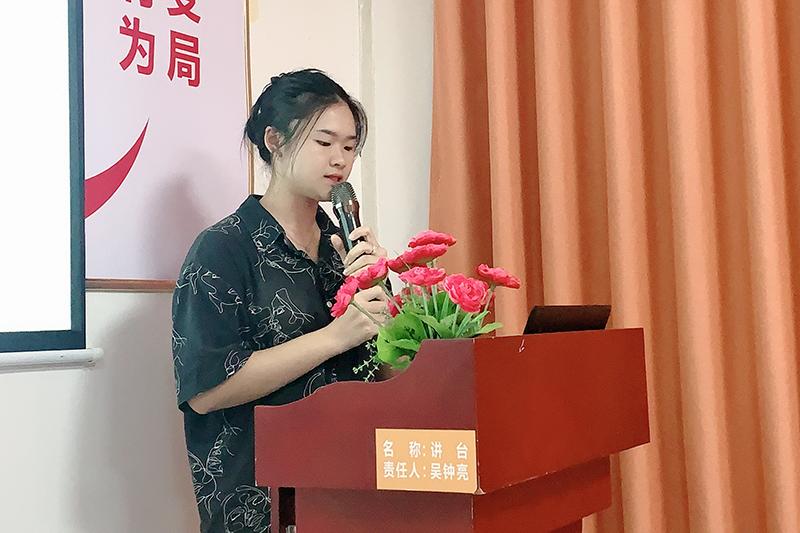 梁湘钰分享《浣溪沙·一向年光有限身》