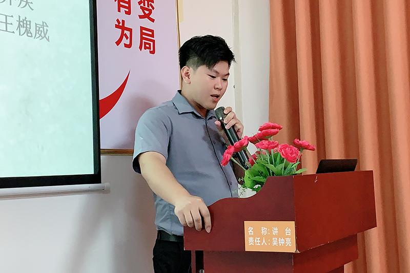 王槐威分享 《永遇乐·京口北固亭怀古》