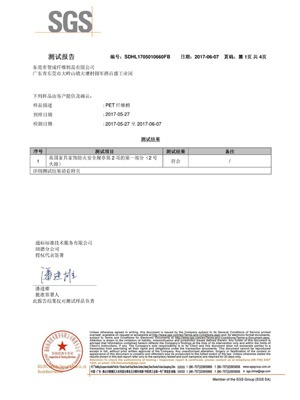 赢咖4BS5852防火认证证书