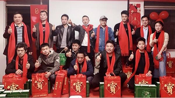 东莞市赢咖4纤维制品有限公司2020年尾牙晚会圆满举办